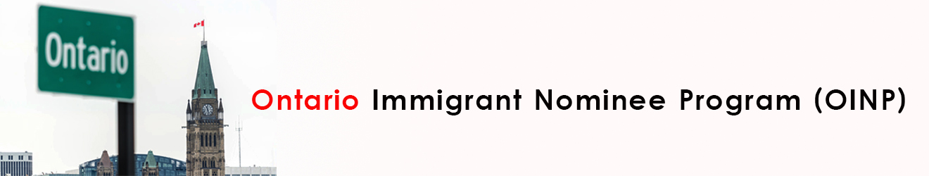 Ontario Provincial Nominee Program (Ontario PNP) / Ontario Immigrant Nominee Program (OINP)